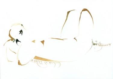 « Pourvoir à la mère l'amas d'oie » - NAAC 035
